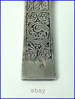 Hamilton &inches Scottish Silver Celtic/iona/kildadron Cross 1924