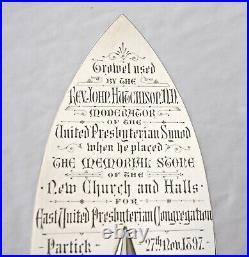 Scottish Sterling Silver Ceremonial Presentation Trowel. Partick Glasgow 1897